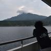 野人と行く限界ギリギリの無謀な旅 第5部 【利尻岳】プロローグ 日本最北端の百名山へ