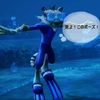 PS4 スパイロ×スパークス リマスター 攻略・プレイ日記 #6-水中に羊とか豹とか動物園か笑-