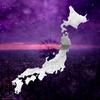 緊急事態宣言の解除39県と【給付金】の申請・注意点を徹底解説!