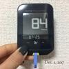 【128】【実験】MCT無&デカフェの糖質の効果