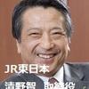 大日本帝国傘下 日本の健常者殺しは当家の戸籍や即位をみんな消した犯人