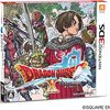 ドラクエ10 ニンテンドー3DS版『冒険者のおでかけ超便利ツール』のサービス終了