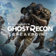【Ghost Recon Breakpoint】ローンウルフ物語【第6回】