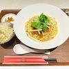 【銀座】土日でもリーズナブルにお腹いっぱいになれる「麻辣四川」のサービス満点ランチ