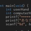 【第8回】VisualStudioでデバッグを行うには?