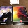 新年のスタートとなる今週末と来週をあらわすカードは「無垢」  アドバイスカードは「激しさ」  そして  アロハウハネカードは「今」  でした