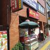 台東区寿町 中華居酒屋 餃子房 興隆の海鮮冷麺+半チャーハン!