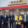 「歌舞伎城」がオープン 訪日外国人旅行者(インバウンド)の受け入れに特化 新宿・歌舞伎町に誕生 エボラブルアジアなども参画
