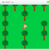 Scratch2(スクラッチ2)で迷路ゲームをつくろう!(3回目)最終回