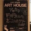 アルカラ「ドコドコまでもどこまでもツアー2019」 at 神戸ART HOUSE