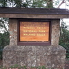 マウントタンボリンおススメのハイキングコース(魔女の滝)