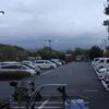 道の駅と都内ドライブ20180413~15