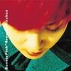 Heaven's Kitchen [Remaster] / Bonnie Pink (1997/2016 ハイレゾ 96/24)