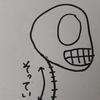 変形性頚椎症でした・・・(-_-;)