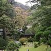 「箱根に行ってきました」〜信じられない人と信じられない宿の思い出