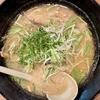 山形 妙見寺 麺家「花蔵」 鶏ごぼうラーメン 味噌