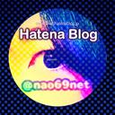 blog:nao69net