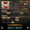 A連狙撃 貞市