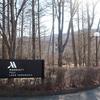 2021年03月富士マリオット山中湖宿泊記