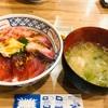 【テンション高すぎる食レポ】磯丸水産のランチ海鮮丼を採点しやーす!