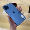 iPhone 12 mini /iPhone 12 Pro Max 価格解説!!どこで買う?!