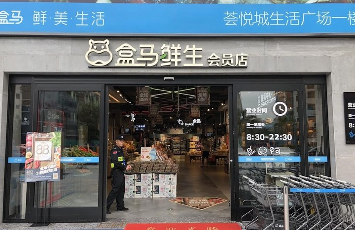 中国ニューリテール体験記①:オンラインの作法を実店舗に持ち込んだアリババのスマートスーパー「盒馬鮮生」