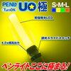一番明るい電池式コンサートペンライトはこれ!ペンラUO【上級者向け】