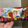 竹下製菓 あまおう苺 モンブラン 食べてみました