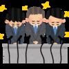 企業のトップは謝罪のスキルを磨くことが重要だ