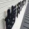 【実例】アルミ複合板切文字、これくらいのデコボコの壁面になら浮かせ付け可能