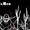 オレカバトル:新5章 古代兵器モアイ 古代兵器オレカ界に現わる