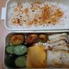【料理】時間のない残業サラリーマンが奥様に作る、お弁当第十七弾 鱈のムニエル弁当