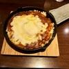 🚩外食日記(239)    宮崎       🆕「KUH (クー)」より、【焼きチーズカレー(特大)】【ひな鳥の素揚げ(半身)】‼️