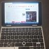One-Netbook OneMix 2Sを買ってみた【レビュー】