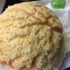 愛媛・順風堂のメロンパンを食す。〜楽天ランキング パン部門で1位を取ったパン〜