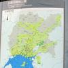 広島市の全図