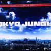 TOKYO JUNGLE(トーキョージャングル)(PS3)をプレイしてみたので感想メモ