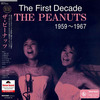 『THE PEANUTS The First Decade 1959~1967』
