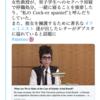 伊藤詩織はセカンドレイプを止めよ!