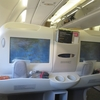 アシアナ航空 OZ761 仁川(ソウル)→ジャカルタ ビジネスクラス搭乗記
