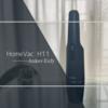 レビュー|Eufy HomeVac H11 インテリアにマッチするコードレスハンディクリーナー!フィルター丸洗い可能で家でも車でも扱いやすい!