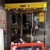 仙台駅・西口 仙台・早朝の「ドトール」でカフェラテを楽しもう!