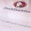 DuckDuckGoが一日当たりの検索件数3000万回を記録