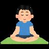 心の平和には瞑想がアルコールに勝る