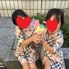 大阪 双子 子連れ旅行 3日目 大阪で食い倒れてみた!!②