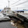 6月18日に発生したM6.1の大阪北部地震の直接被害額が合計で最大1.2兆円に上ることが判明!防災科学技術研究所と神戸大学が推計!
