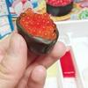 お寿司の知育菓子がすごい!【最近の知育菓子】
