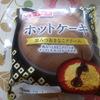 ヤマザキのホットケーキ 黒みつ&きなこクリーム