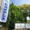 熊取「長池オアシス」梅雨のどんより気分が吹き飛びます!散歩で得たものとは?!