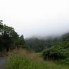 福智山を歩く 〜2020.07.18(sat)〜